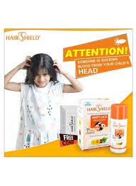 hair shield anti lice cream wash