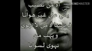صور حزينه علئ ماريد باجر يجي باجر حبيبي يروح حزينه جدا جدا Youtube