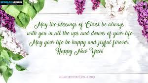 happy new year hd