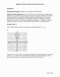 algebra 2 unit 11 lesson 9 answer key