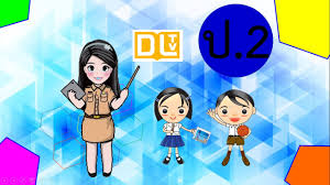 DLTV ป 2 คณิตศาสตร์ วันที่ 24 มิถุนายน 2563 การบวกจำนวนสามจำนวน ...