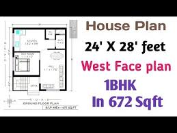 20 x 30 small house plan 20 30 house