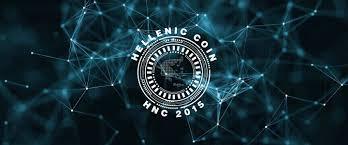 Unchain: Ας γνωρίσουμε το Hellenic Coin (του Βαγγέλη Τσάπα ...