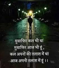 pin by rajesh meniya on quotes i like osho hindi quotes osho
