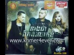 SD 198 New 2015 Chat Tuk Chea Soben by ...