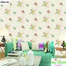 2019 fl wallpaper design wall
