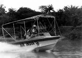 Jon Hamilton Guns One of the Jet Boats along a Channel of the Delta of the  Ganges - Price Estimate: $50 - $150