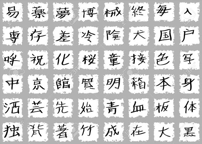 japanese kanji, learn kanji