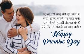 happy promise day images with shayari