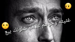 قفشات شعريه حزينه مع موسيقى تفوتكم Youtube