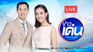 LIVE!! รายการ #ข่าวเด่นช่อง8 วันที่ 4 พฤษภาคม 2563 เวลา 11.30 น. - YouTube
