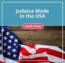 judaica jewish gifts art jewelry