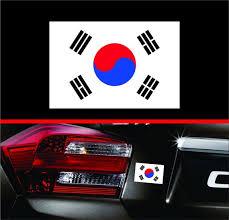 4 Korean Flag Vinyl Bumper Sticker Decal Kdm Korea Car Etsy