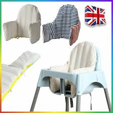 antilop highchair seat covers cushion