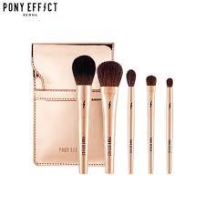 pony effect mini makeup brush set 5ea