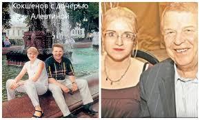 Дочь Михаила Кокшенова 2 года не навещает «лежачего» отца. Сам ...