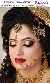gorgeous kashees bridal makeup 2016 9