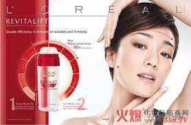 10 trends of chinese consumers in cosmetics