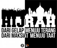 hijrah dari gelap menuju terang islamic quotes motivasi