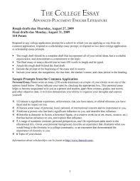 college app personal essay exles