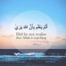kata bijak islami tentang motivasi dalam bahasa inggris dan