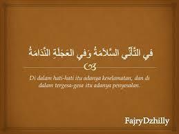 kata kata hikmah bahasa arab dan artinya com