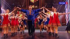 russian folk dance you