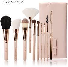 makeup brush set with storage case
