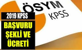 2019 KPSS Merkezi Atama Başvuru Şekli ve Ücreti - Kamu Personeli ...