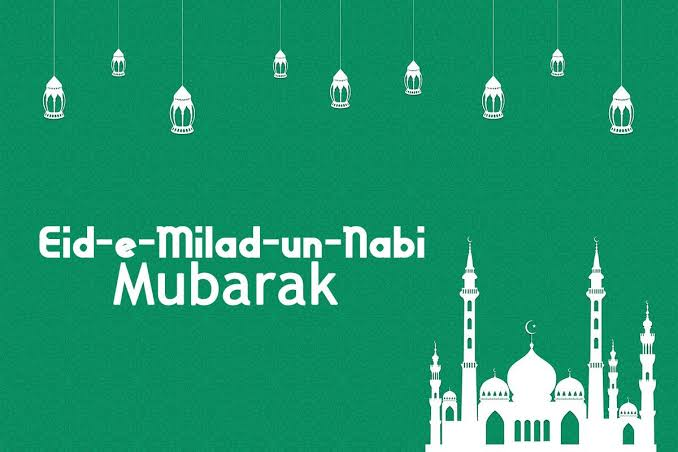 Image result for Eid-E-Milad""