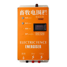 Solar Electric Fence Energizer Charger High Voltage Pulse Security Fencing Shopee Philippines