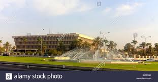 ministry of interior qatar stock photos