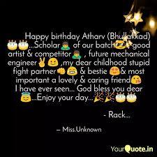 happy birthday at quotes writings by rakshanda kunghadkar