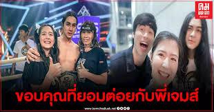 Twitterthailand | 'โฟกัส' โพสต์ถึง 'แน็ก ชาลี' หลังแพ้ในศึก 10 fight 10  ลั่นไม่ให้ชม ก็ขอบคุณละกัน - โฟกัส