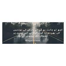 rainquote instagram posts com