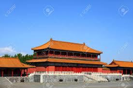 Immagini Stock - La Città Proibita (Palazzo Museo) In Cina Image 90898330.