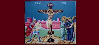 Η ημερομηνία της Σταύρωσης & της Ανάστασης του Kυρίου (Β ...