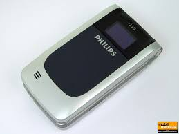 Philips 650 pictures, official photos