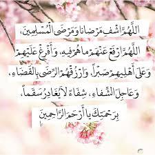 10 ادعية اسلامية جميلة لا غنى عنها