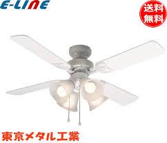 esco ceiling fan light air conditioner