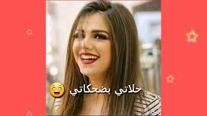 اسماء بنات مركبه لقنوات اليوتيوب او الفايبر حسب طلب وحده من