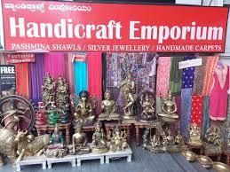 idol dealers near grand sigma mall