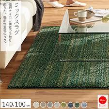 ritmato rag rug washable rectangular