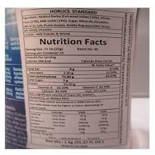 horlicks chocho 100 gm