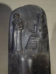 A Relief Sculpture Depicting Babylonian King Hammurabi Standing Before The Deity Shamash Photographic Print Jr Victor R Boswell Allposters Com