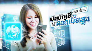 Ceemeagain - Review   วิธีการเปิดบัญชีเงินฝาก Krungthai Next Savings  เปิดบัญชีผ่านแอปฯ Krungthai NEXT