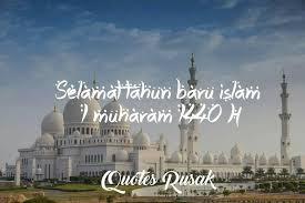 quotes rusak selamat tahun baru islam facebook