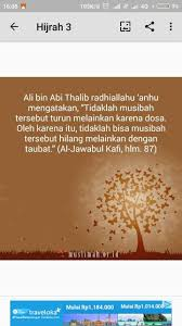 dp quotes hijrah for android apk