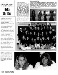 The Lasso, Yearbook of Howard Payne University, 1994 - Page 108 - The  Portal to Texas History