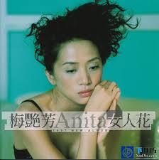Image result for 女人花